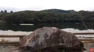 釣り場ライブ配信:ニジマスや鯉が釣れる温泉地の釣り場 長湯ダム湖 長湯温泉 ストーンウェイクパーク